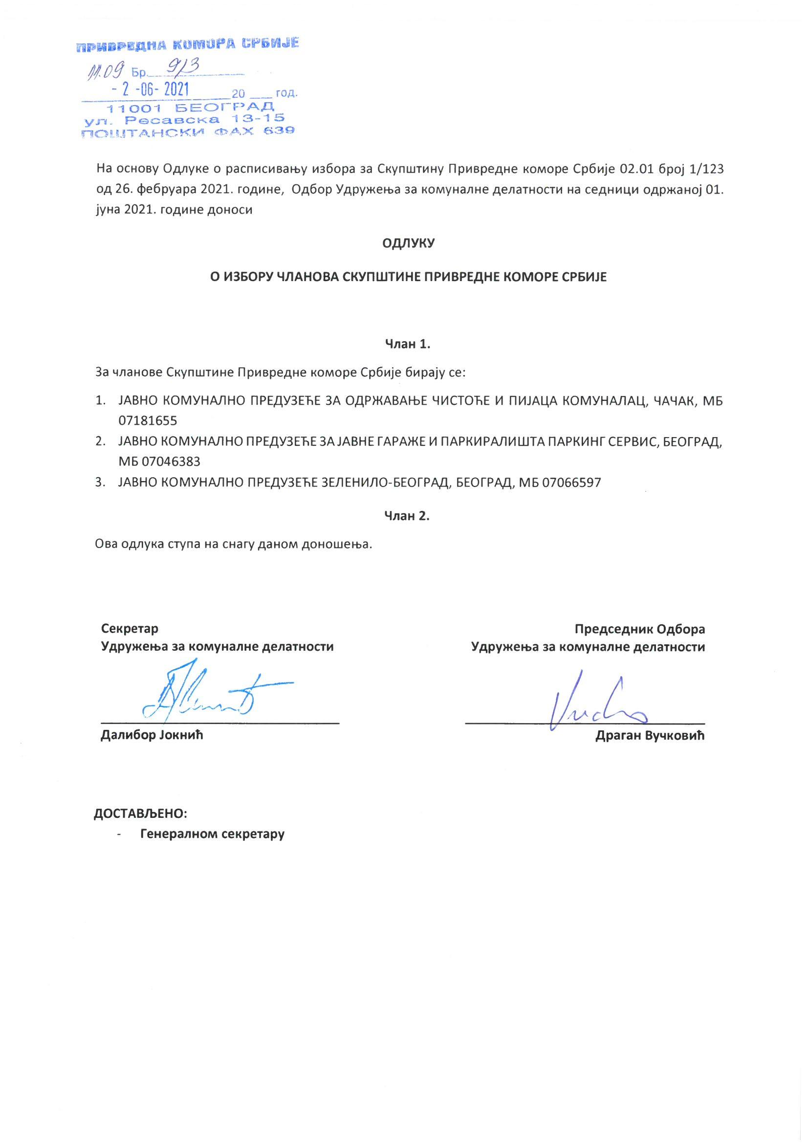 Odluka odbora udruzenja o izboru clanova Skupstine PKS - Udruzenje za komunalne delatnosti
